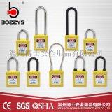 博士设备锁定安全挂锁钢制能量隔离安全锁具黄色