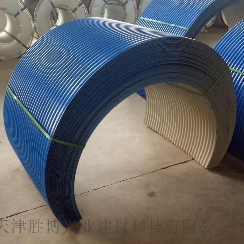 勝博 YX10-32-864型機器防雨罩