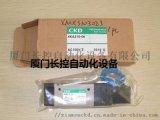 CKD集成阀M4GD180-C4-E2C-5-3