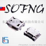 SOULIN USB 硕方更专业的生产厂家