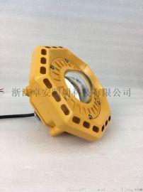 山东厂家直销ZBD106-40W LED免维护防爆灯