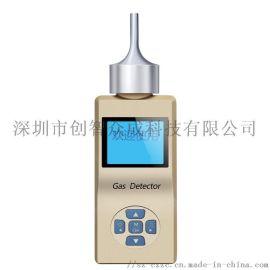 泵吸式可燃气体检测仪 便携泵吸式检测仪
