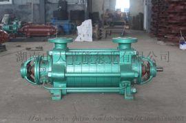 耐高温多路给水泵DG25-50*9