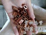 紫銅管廠家直銷 定製異形紫銅管 紫銅扁管 現貨