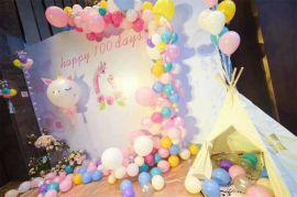 昆明、花語花香、氣球婚禮、氣球婚房、氣球告白策劃