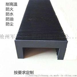 防火阻燃材质的防护罩伸缩式防护罩风琴防护罩规格型号