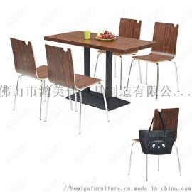 廠家定制爆款餐廳快餐桌椅款式新穎餐椅可掛包