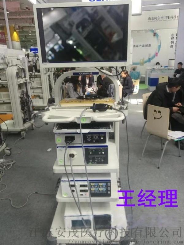 原装进口奥林巴斯电子腹腔镜性能参数报价