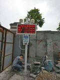 建筑工地扬尘噪声监测超标报警联动雾炮喷淋系统