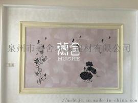 大渡口壁纸漆厂家 江北室内装饰漆价格哪个品牌比较好