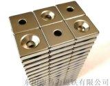 钕铁硼强力磁铁 方块包装磁铁 单沉孔玩具磁铁