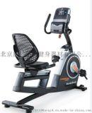 天津河西区企事业单位健身房配置什么器材