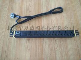 科创PDU电源8口10A.8口16A