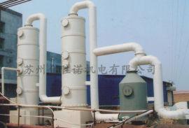 玻璃钢净化塔,不锈钢净化塔,低温等离子净化设备