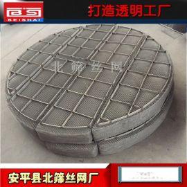 北筛供应304不锈钢丝网除沫器
