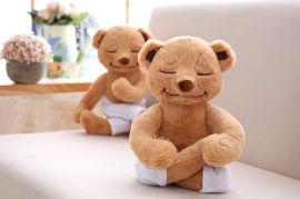 毛绒玩具瑜伽熊公仔 创意百变造型泰迪熊毛绒玩具定制