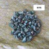 深海蓝卵石 建筑蓝色石子 透水地坪石 洗米石