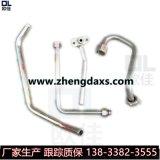 厂家直销镀锌钢管总成 镀锌钢管折弯加工 可来图定
