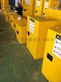 45加仑易燃化学品柜生物安全柜防爆柜腐蚀液体防火柜30加仑防爆箱