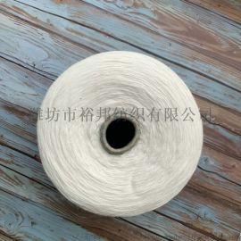 竹纤维袜子用纱32/2支B32/2裕邦
