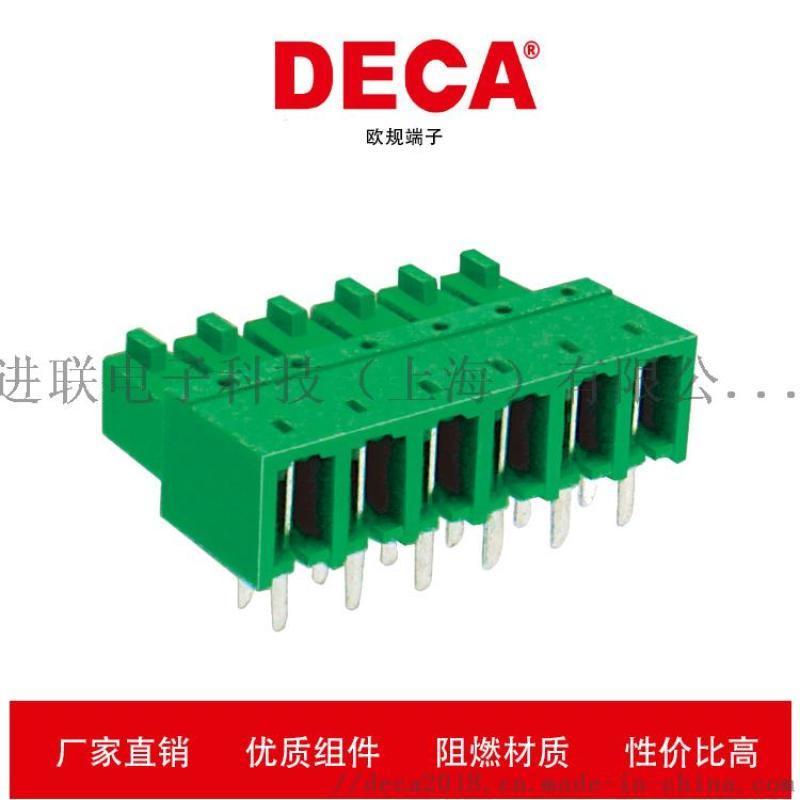 DECA 连接器PCB接线端子MF213-381