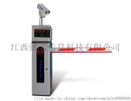 高清大屏智能停车场设备车牌识别系统