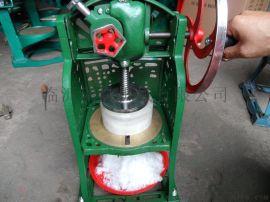 ice shaving machine 刨冰機