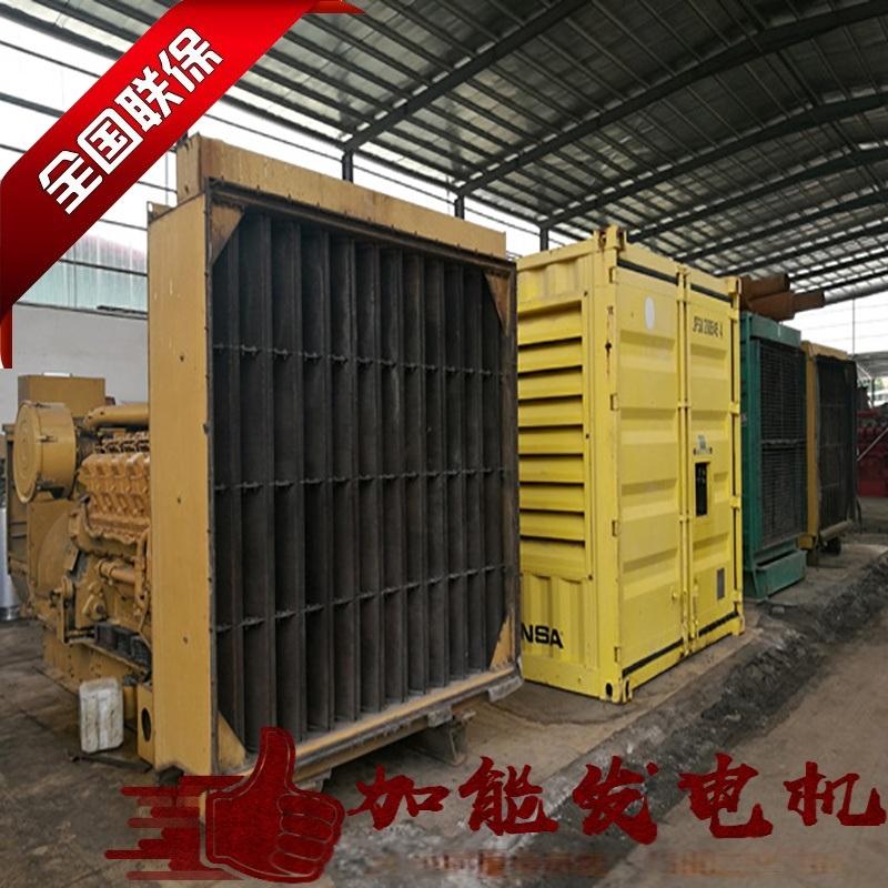 东莞发电机保养 1600kw三菱发电机组