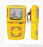 手持式二氧化氮检测仪 GAXT-D二氧化氮检测仪