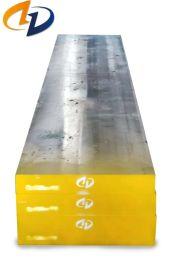 精品Cr5Mo1V高韧性冷作模具钢