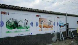 江西墙体彩绘机 文化墙打印喷绘机