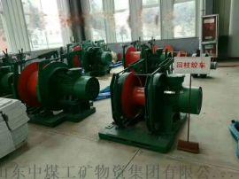 煤矿提升设备JH-5回柱绞车,5吨回柱绞车厂家