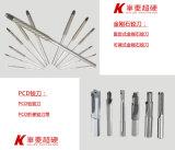 可调节式金刚石铰刀规格4mm-60mm 铸铁件精铰阀孔工具
