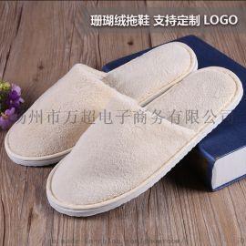 北京酒店一次性  拖鞋