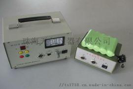 礦用恆流粉塵採樣器 DS-31C恆流粉塵採樣器