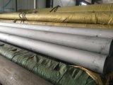 內蒙1cr25ni20si2耐高溫不鏽鋼管銷售  13516131088