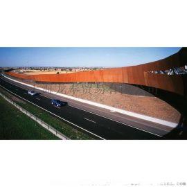 锈板 高速公路用护栏锈蚀钢板 耐候锈红