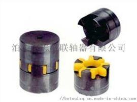 LXT星形弹性联轴器 星形弹性垫厂家生产批发
