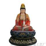 河南雕塑廠家觀音菩薩圖片 倒背觀音神像