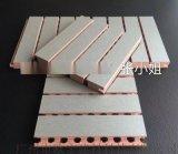 廣東優質吸音板 會議室 體育館 阻燃槽孔吸音板