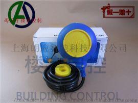 正品玛赫浮球开关MAC3-3M 5M马赫浮球8M水箱水位水泵液位自动控制