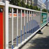 现货道路护栏,市政护栏定制,田东公路道路护栏