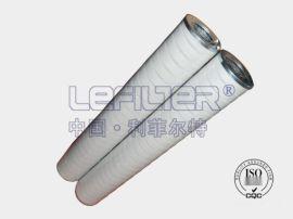 HC9604FKS16H电厂润滑系统颇尔滤芯