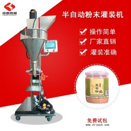 中凯厂家直销粉末罐装机, 半自动粉状灌装机