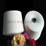 环锭纺10支涤棉纱 t65/c35 10s tc纱