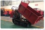 出售XT650工程履帶運輸車