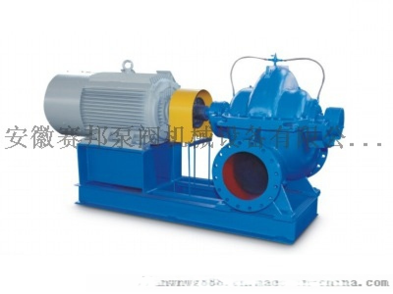 SH(S)型单级双吸离心泵