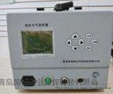 LB-6120(B) 双路综合大气采样器