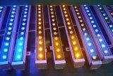 線條燈 地埋燈洗牆燈噴泉燈七彩地埋燈RGB洗牆燈