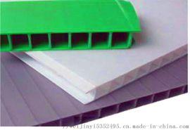 pp塑料中空板 3mm/4mm/5mm彩色万通板